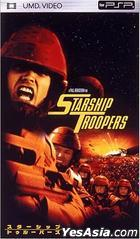 STARSHIP TROOPERS (UMD Video)(Japan Version)