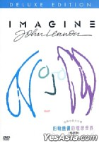 Imagine: John Lennon (Deluxe Edition) (Hong Kong Version)