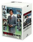 Taiyo ni Hoero! 1982 DVD Box (DVD) (Japan Version)