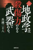 chiseigaku wa satsushiyouriyoku no aru buki de aru niyu  kurashitsuku raiburari  NEW CLASSIC LIBRARY