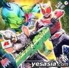 Masked Rider Kuuga Vol.13-14