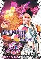高妹梁詠[王其]Funny Face 2003演唱會Karaoke DVD