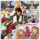 TV Anime Tiger & Bunny Character Song Album - BEST OF HERO (Japan Version)