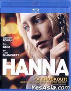Hanna (2011) (Blu-ray) (Hong Kong Version)