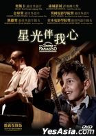 Cinema Paradiso (1988) (DVD) (Newly Restored) (Hong Kong Version)