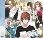 ALIVE SOARA DramaCD vol.4 - RE:START no Sono Saki e (Japan Version)