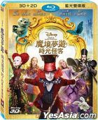 Alice Through the Looking Glass (2016) (Blu-ray) (2D + 3D) (2-Disc Edition) (Taiwan Version)