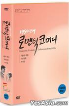 Romantic Comedy Collection of the 1950s (DVD) (3-Disc) (Korea Version)