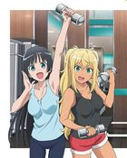 How Heavy Are the Dumbbells You Lift? Vol.1 (Blu-ray) (Japan Version)