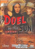 Duel In The Sun (DVD) (Hong Kong Version)
