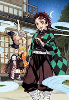 Kimetsu no Yaiba Event - Kimetsu no Utage [BLU-RAY] (Japan Version)