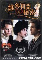 Victoria (2013) (DVD) (Taiwan Version)