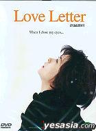 Love Letter (Korean Version)