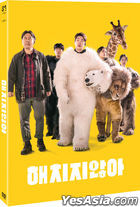 Secret Zoo (DVD) (2-Disc) (Korea Version)