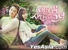 My Lovely Girl OST (2CD) (SBS TV Drama)