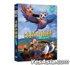 Manou the Swift (2019) (DVD) (Taiwan Version)