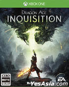 Dragon Age Inquisition (普通版) (日本版)