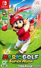 Mario Golf Super Rush (Asian Chinese Version)