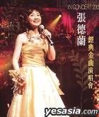 Teresa Cheung In Concert 2004 Live & Karaoke (VCD)