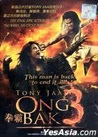 Ong Bak 3 (DVD) (English Subtitled) (Malaysia Version)