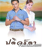 Padivaradda (2016) (DVD) (Ep. 1-14) (End) (Thailand Version)