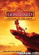 The Lion Guard: Return of the Roar (2015) (DVD) (US Version)