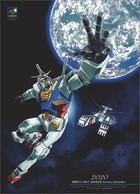 Mobile Suit Gundam Series 2020 Calendar (Japan Version)