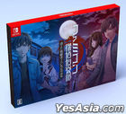 Famicom Tantei Club: Kieta Koukeisha, Ushiro ni Tatsu Shoujo COLLECTOR'S EDITION (Japan Version)