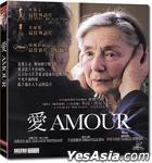 Amour (2012) (VCD) (Hong Kong Version)
