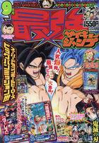 Saikyo Jump 29938-09/05 2020