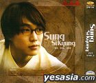 Sung Si Kyung Music Video