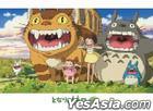 My Neighbor Totoro : Sora ni Hibike  (Jigsaw Puzzle 108 Piece)