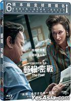 The Post (2017) (Blu-ray) (Taiwan Version)