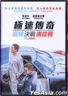 Ford v Ferrari (2019) (DVD) (Hong Kong Version)