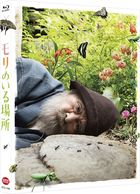 Mori, The Artist's Habitat  (Blu-ray) (Special Edition) (Japan Version)