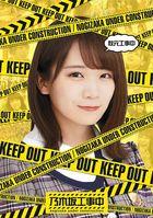 Akimoto Koujichuu (Blu-ray) (Japan Version)