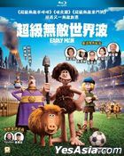 Early Man (2018) (Blu-ray) (Hong Kong Version)