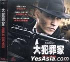 Public Enemies (VCD) (Hong Kong Version)
