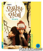 Spellbound (Blu-ray) (First Press Limited Edition) (Korea Version)