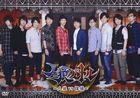 Seiyu DVD Kikaku 'Jinro Battle - Jinro VS Tantei -' (DVD)(Japan Version)