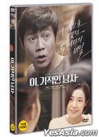 Mr. Egotistic (DVD) (韓國版)