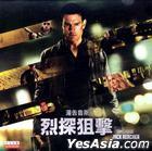 Jack Reacher (2012) (VCD) (Hong Kong Version)