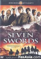 Seven Swords (DVD) (2-Disc Set) (US Version)