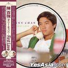 First Love (彩色图案唱片) (Vinyl LP) (限量编号版)