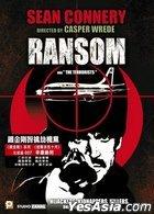 Ransom (1974) (DVD) (Hong Kong Version)