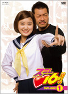Sumire 16 Sai! DVD Box 1 (DVD) (Japan Version)