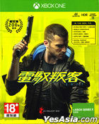 Cyberpunk 2077 (Asian Chinese Version)