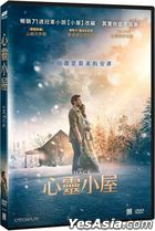 The Shack (2017) (DVD) (Taiwan Version)