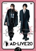 AD-LIVE 2020 Vol.7  (DVD) (Japan Version)