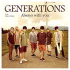 Always with you (Japan Version)